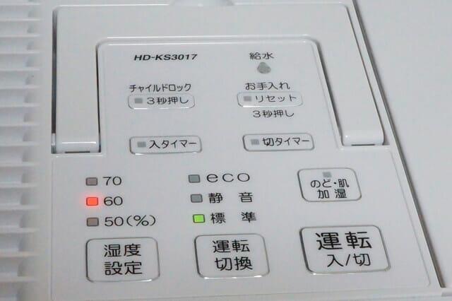 機能選択ボタン